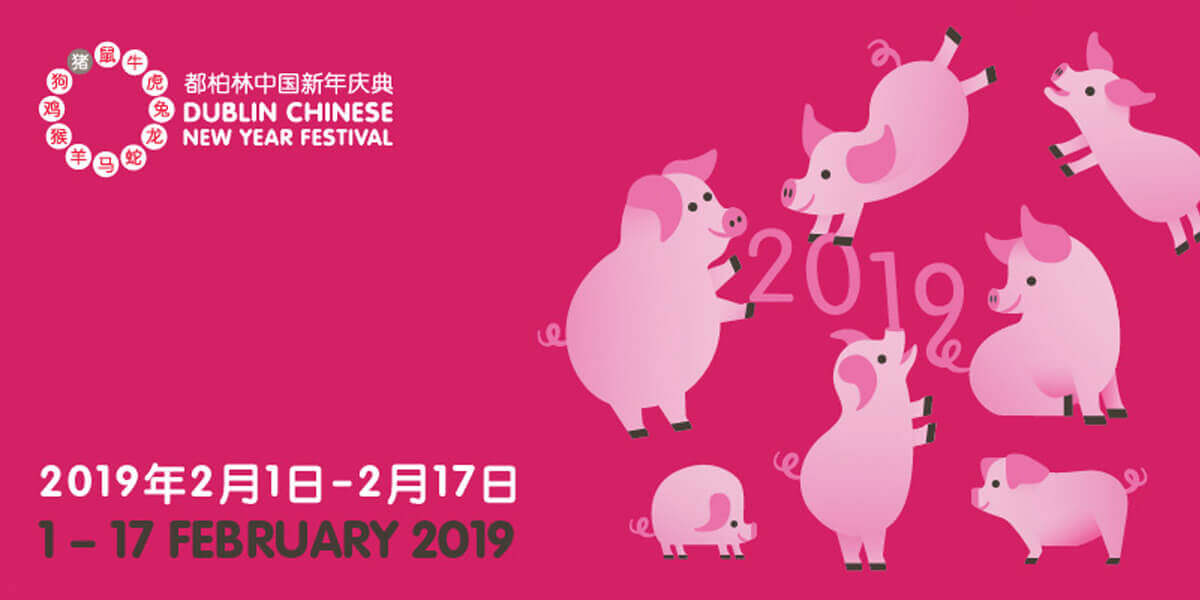 Dublin Chinese New Year Festival 2019